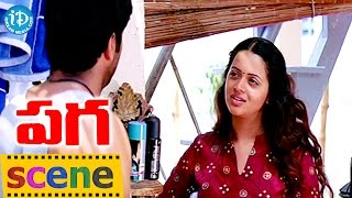 Paga Movie Scenes - Bhavana Fails To Recognize Her Friend Revathi || Raghuvaran - IDREAMMOVIES