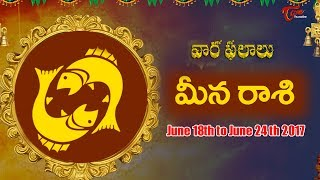 Rasi Phalalu |  Meena Rasi   | June 18th to June 24th 2017 | Weekly Horoscope 2017 | #Predictions - TELUGUONE