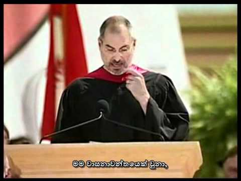 Steve Jobs - Stanford Commencement Speech with Sinhala Subtitles
