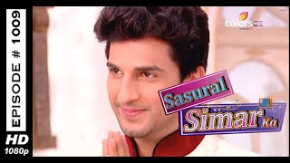 Sasural Simar Ka : Episode 1312 - 28th October 2014