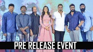 Okkadu MigiladuMovie Pre Release Event | Manchu Manoj, Anisha Ambrose | TFPC - TFPC