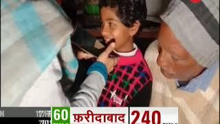 Priyanka Gandhi speaks to family of martyr Ajit Kumar Azad; Assures dream of martyr's daughter - ZEENEWS