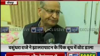 Assembly Elections 2018: India News पर कांग्रेस नेता अशोक गहलोत ने कहा भारी बहुमत से चुनाव जीतेंगे - ITVNEWSINDIA