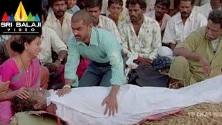 Erra Samudram Movie Police Arrested Black Money Men    R. Narayana Murthy - SRIBALAJIMOVIES