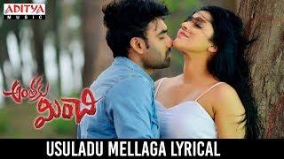 Usuladu Mellaga Lyrical || Anthaku Minchi Songs || Jai, Rashmi Gautam || Jhony,  Suneel Kashyap - ADITYAMUSIC