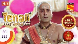 Tenali Rama - Ep 335 - Full Episode - 18th October, 2018   Navratri Special - SABTV