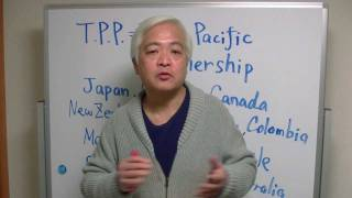 Let's Get Rid of TPP !!Trans-Pacific Partnership Destroys National Economies view on youtube.com tube online.