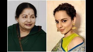 Kangana Ranaut To Play Lead Role In Jayalalithaa Biopic On The Late Tamil Nadu CM - NEWSXLIVE