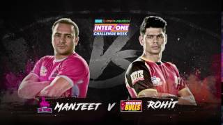 #VivoProKabaddi Inter-Zone Challenge Week - #JAIvBLR - ESPNSTAR