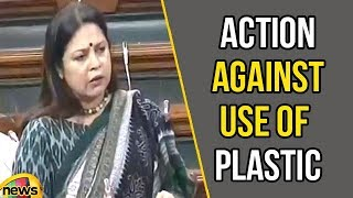 Meenakashi Lekhi Speaks About Action Against Use of Plastic | Lok Sabha Live Updates - MANGONEWS
