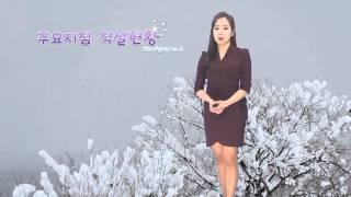 날씨속보 11월 26일 21시 발표
