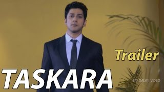 Taskara Telugu Movie Trailer || Kireeti, Sampath Raju - SRIBALAJIMOVIES