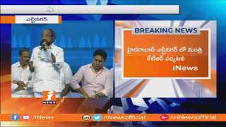 MLA R Krishnaiah Speech at GHMC Mana Nagaram Programme at LB Nagar | iNews - INEWS