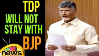 CM Chandrababu Naidu Says TDP Will Not Stay With BJP Anymore | Mango News - MANGONEWS