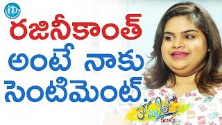 Rajinikanth Is My Lucky Charm - Vidyullekha Raman || Anchor Komali Tho Kaburlu - IDREAMMOVIES