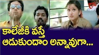 Sivaputrudu Comedy Scenes | Surya | Laila | Latest Telugu Comedy Videos | TeluguOne - TELUGUONE