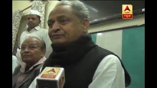 Rajasthan: Former CM Ashok Gehlot attacks BJP for agitating people against film Padmaavat - ABPNEWSTV