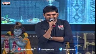 Director Maruthi Speech At Mukunda Audio Launch Live - Varun Tej, Pooja Hegde - ADITYAMUSIC