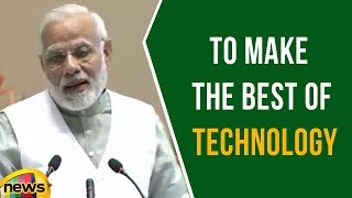 PM Modi Says Bureaucrats To Make The Best Of Technology | Mango News - MANGONEWS