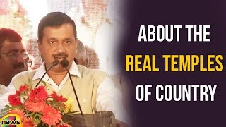 Arvind Kejriwal Speech About The Real Temples of Country | Kejriwal Latest News | Mango News - MANGONEWS