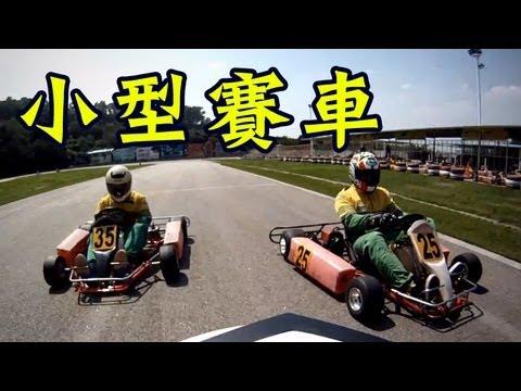 (Real Mario Kart) (GoPro) HD