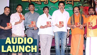 Ayyappa Kataksham Movie Audio Launch | Suman | TFPC - TFPC