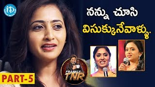 Anchor Lasya & Manjunath Exclusive Interview Part #5 |  Frankly With TNR | Talking Movies - IDREAMMOVIES