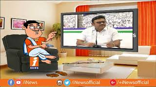 Dada Hilarious Punches On YSRCP Leader Ambati Rambabu | Pin Counter | iNews - INEWS