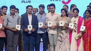 A Aa Audio Launch ll Nithiin ll Samantha ll Trivikram Srinivas - IGTELUGU