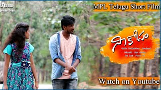NEE KOSAM TELUGU SHORT FILM || DIRECTED BY SADHU REDDY MOHAN || BLACK WOLF TEAM || - YOUTUBE