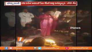 Choppadandi TRS Ex MLA Bodiga Shobha Assembly Election Campaign for TRS MLA Seat |Karimnagar | iNews - INEWS