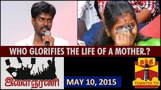 "Ilaignar Ani 10-05-2015 ""Who glorifies the life of a Mother.? A Son or A Daughter.?"" – Thanthi TV Show"