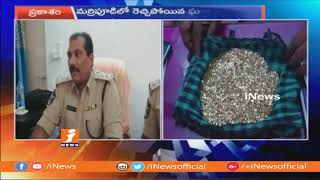 Police Busted Cheating Gang Over Cheating Man In Prakasam | iNews - INEWS