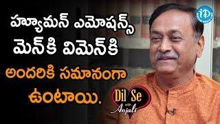 హ్యూమన్ ఎమోషన్స్ అందరికి సమానంగా ఉంటాయి. - Advocate CVL Narasimha Rao || Dil Se With Anjali - IDREAMMOVIES