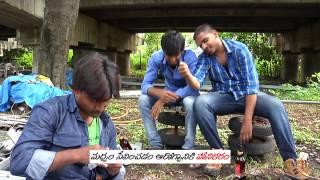 Sorry Friend Telugu Shortfilm - YOUTUBE
