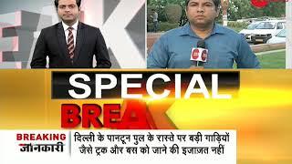 Three killed in a shootout between Gogi, Tillu gang in Delhi's Burari - ZEENEWS