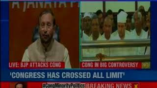 BJP attacks Congress on 'Muslim Party' comment, says Congress crossed all limits - NEWSXLIVE