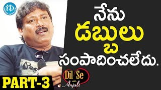 Comedian Prabhas Sreenu Exclusive Interview - Part #3 || Dil Se With Anjali - IDREAMMOVIES