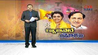క్యాబినెట్ యోగం..| Nandamuri Suhasini into CM KCR Cabinet..? | Nandamuri Suhasini to Join TRS | CVR - CVRNEWSOFFICIAL