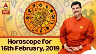 GuruJi With Pawan Sinha: Horoscope for 16th February, 2019 - ABPNEWSTV