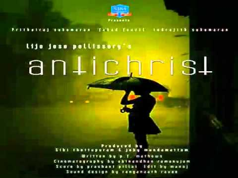 Antichrist Malayalam Movie First T