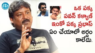 Prabhas Srinu about Pawan Kalyan | Dil Se With Anjali | iDream Movies | Celebrity Buzz With iDream - IDREAMMOVIES