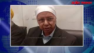 Video:बांग्लादेश के  हाई कमिश्नर ने श्री हरिमंदिर साहिब में मात्था टेका