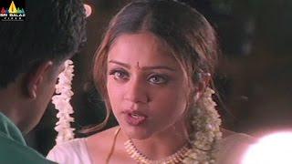 Rhythm Movie Scenes | Jyothika and Arjun Comedy | Telugu Movie Scenes | Sri Balaji Video - SRIBALAJIMOVIES