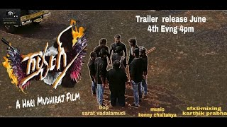 GANG telugu shortfilm Tesar ||Director by #Hari Mudhiraj|||| HY EntertainmenT - YOUTUBE