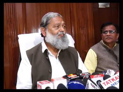 <p>हरियाणा के गृह मंत्री अनिल विज के मुताबिक कॉमन मिनिमम प्रोग्राम के लिए अगली मीटिंग 15 दिनों बाद होगी</p>
