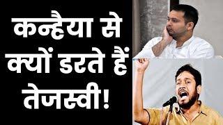 Lok Sabha Elections, Mahagathbandhan 2019: Will Kanhaiya Kumar Make It From Begusarai? - ITVNEWSINDIA