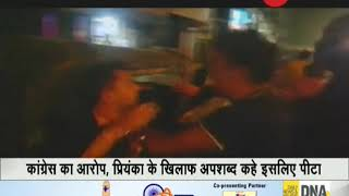 Clash between Congress and Hindu Yuva Vahini activists in Raebareli - ZEENEWS