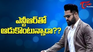NTR Unhappy with Director own Decisions ? - TELUGUONE