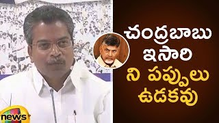 Vasanta Krishna Prasad Slams Chandrababu Naidu Over His Fake Promises To AP People | Mango News - MANGONEWS
